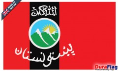 Pashtunistan Flags