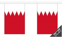 Bahrain Flag For Sale Buy Bahrain Flags At Midland Flags - Bahrain flags