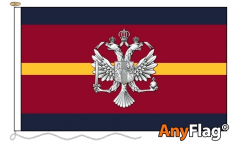 1st The King's Dragoon Guards Flags