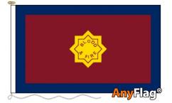 Salvation Army Flag
