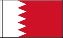 Bahrain Hand Waving Flags