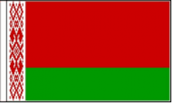 Belarus Hand Waving Flags