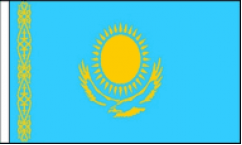 Kazakhstan Hand Waving Flags