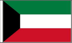 Kuwait Hand Waving Flags