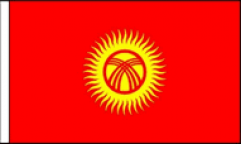 Kyrgyzstan Table Flags