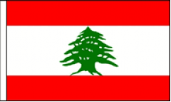 Lebanon Hand Waving Flags