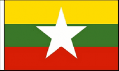 Burma Hand Waving Flags