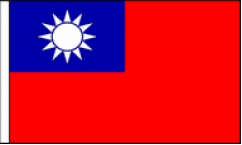 Taiwan Hand Waving Flags