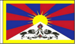 Tibet Hand Waving Flags