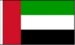 United Arab Emirates Hand Waving Flags