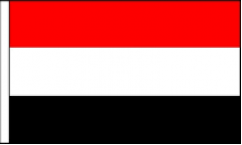 Yemen Hand Waving Flags