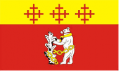 Warwickshire Table Flags