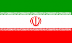 Iran World Cup 2018 Flags