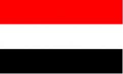 Yemen Flags