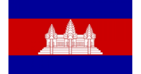 Cambodia Flag For Sale